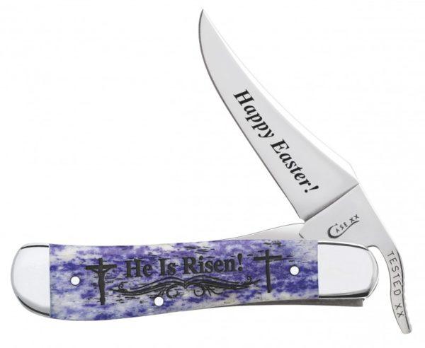 CASE XX KNIFE 10583